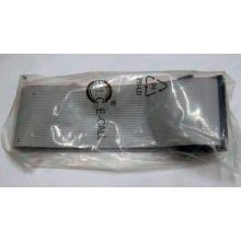 Кабель FDD в Кисловодске, шлейф 34-pin для флоппи-дисковода (Кисловодск)