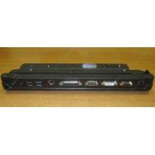 Док-станция FPCPR63BZ CP248549 для Fujitsu-Siemens LifeBook (Кисловодск)