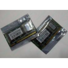 Модуль памяти для ноутбуков 256MB DDR Transcend SODIMM DDR266 (PC2100) в Кисловодске, CL2.5 в Кисловодске, 200-pin (Кисловодск)