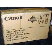 Фотобарабан Canon C-EXV18 Drum Unit (Кисловодск)