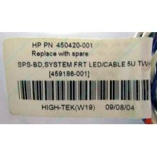 Светодиоды HP 450420-001 (459186-001) для корпуса HP 5U tower (Кисловодск)