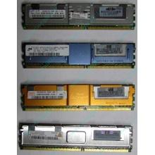 Серверная память HP 398706-051 (416471-001) 1024Mb (1Gb) DDR2 ECC FB (Кисловодск)