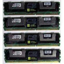 Серверная память 1024Mb (1Gb) DDR2 ECC FB Kingston PC2-5300F (Кисловодск)