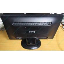 """Монитор 19.5"""" Benq GL2023A 1600x900 с небольшой царапиной (Кисловодск)"""