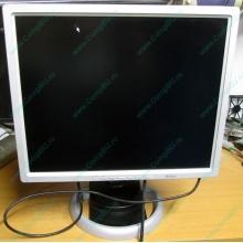 """Монитор 19"""" Belinea 10 19 20 (11 19 02) царапина на экране (Кисловодск)"""