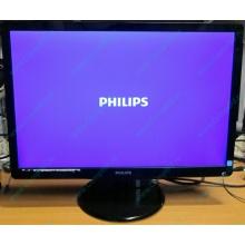 "Монитор Б/У 22"" Philips 220V4LAB (1680x1050) multimedia (Кисловодск)"