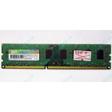 НЕРАБОЧАЯ память 4Gb DDR3 SP (Silicon Power) SP004BLTU133V02 1333MHz pc3-10600 (Кисловодск)