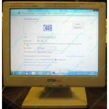 """POS-монитор 8.4"""" TFT OTEK OT84NA (Кисловодск)"""