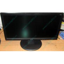 "Монитор 19.5"" TFT Benq DL2020 (Кисловодск)"