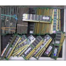 Память 256Mb DDR1 pc2700 Б/У цена в Кисловодске, память 256 Mb DDR-1 333MHz БУ купить (Кисловодск)