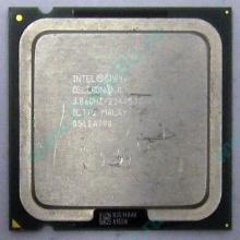 Процессор Intel Celeron D 345J (3.06GHz /256kb /533MHz) SL7TQ s.775 (Кисловодск)
