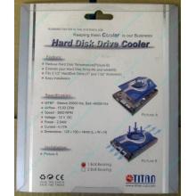 Вентилятор для винчестера Titan TTC-HD12TZ в Кисловодске, кулер для жёсткого диска Titan TTC-HD12TZ (Кисловодск)