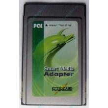 Smart Media PCMCIA адаптер PQI (Кисловодск)